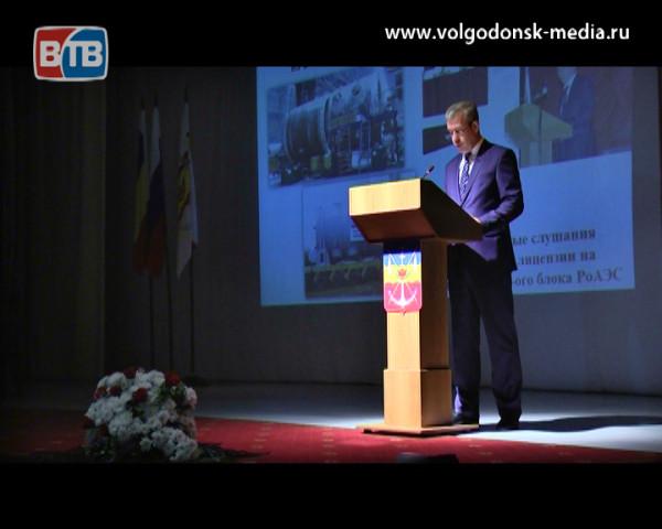 Глава Администрации Андрей Иванов отчитался о проделанной за год работе