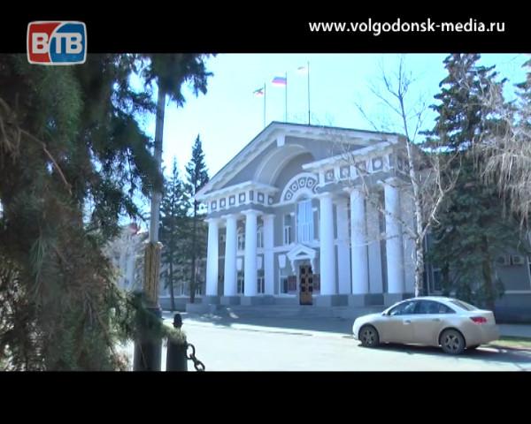 В Администрации Волгодонска кадровые перестановки