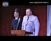 Волгодонские полицейские отметили День сотрудника органов внутренних дел
