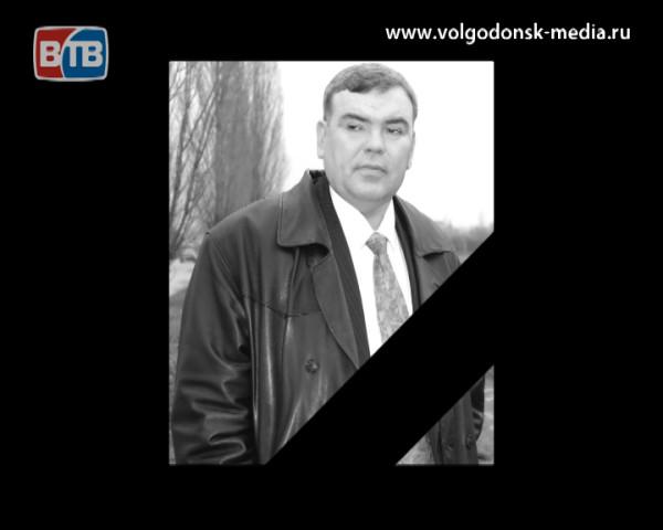 Предпринимательское сообщество Волгодонска понесло невосполнимую утрату. Ушел из жизни создатель торговой сети «Артемида» Александр Смольянинов