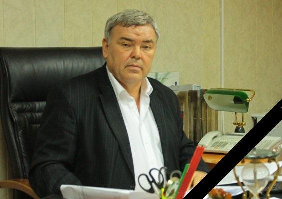 Директор сети магазинов «Артемида» найден мертвым