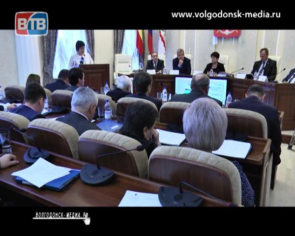 Бюджет Волгодонска 2017 в деталях