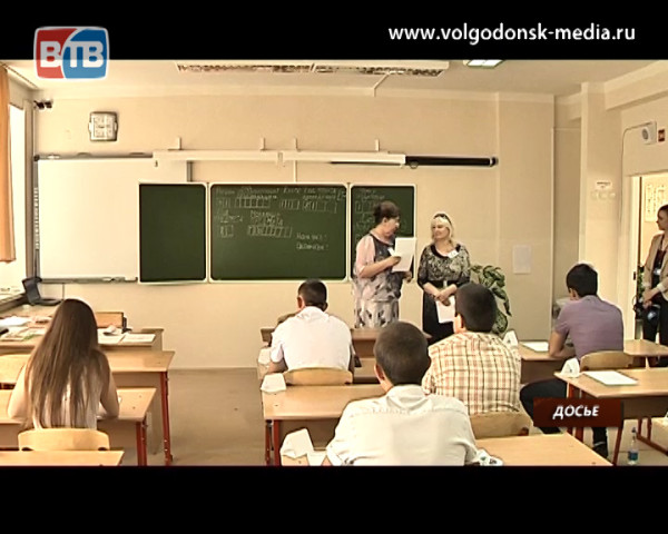 Волгодонские выпускники написали итоговое сочинение