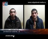 Двое мужчин подозреваются в совершении тяжких преступлений