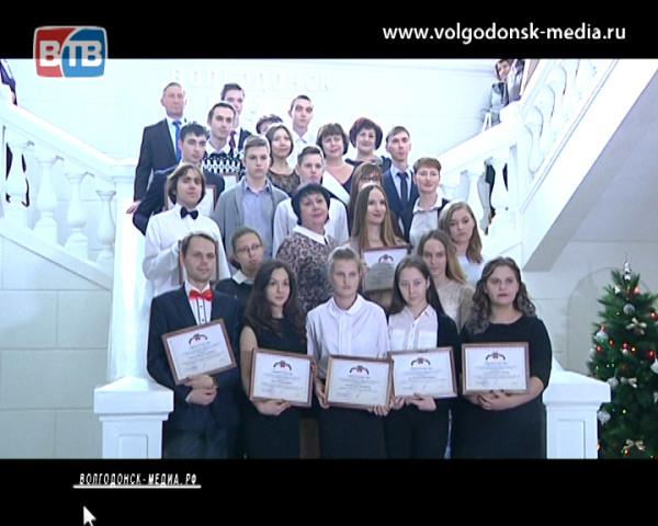 Одаренной и талантливой молодежи Волгодонска вручили ежегодные премии