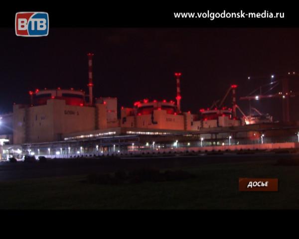 15 лет назад был пущен первый блок Ростовской АЭС
