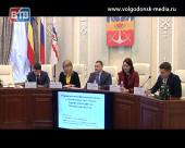 Волгодонским предпринимателям рассказали о формах поддержки бизнеса на Дону