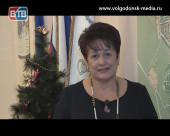 Новогоднее поздравление председателя Волгодонской городской Думы — главы города Людмилы Ткаченко