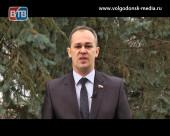 Поздравление с Новым Годом заместителя председателя городской Думы Игоря Батлукова
