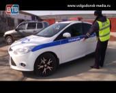 В Волгодонске и близлежащих районах за прошедшую неделю совершено 45 преступлений