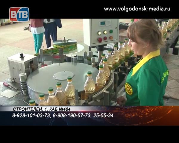 Вкладчиков ООО «Волгодонской маслозавод» просят обратиться в полицию