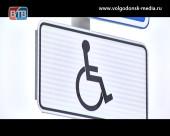 Горожане игнорируют закон и активно паркуются на местах, отведенных инвалидам