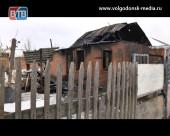 Три человека погибли сегодня ночью в Романовской в результате пожаре