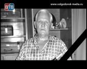 Из жизни ушел дирижер народного духового оркестра Юрий Шеин