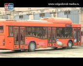 В Волгодонске наградили экипажи автобусов и троллейбусов, которые лучше всех подготовились к Новому году