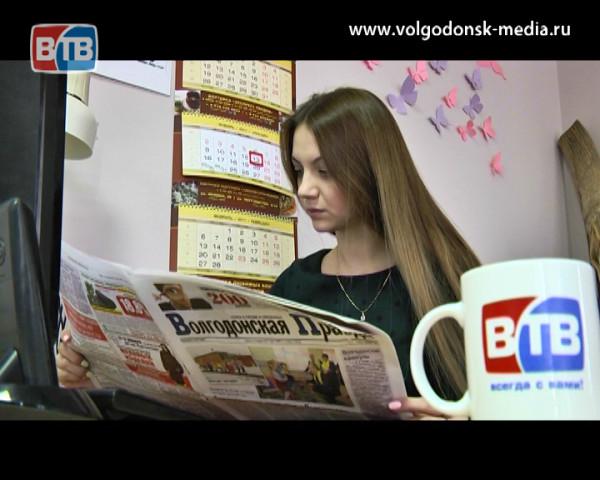 В День печати о корреспондентах волгодонских изданий