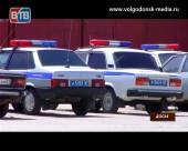 Отдел ГИБДД Волгодонска поменяет место дислокации