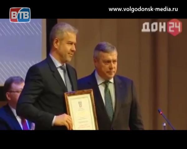 Волгодонск признан самым эффективным городом. Губернатор Ростовской области вручил Андрею Иванову диплом первой степени
