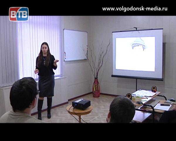 В Волгодонске выберут лучшего студента
