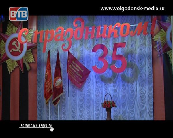 Городской Совет ветеранов отметил свое 35-летие