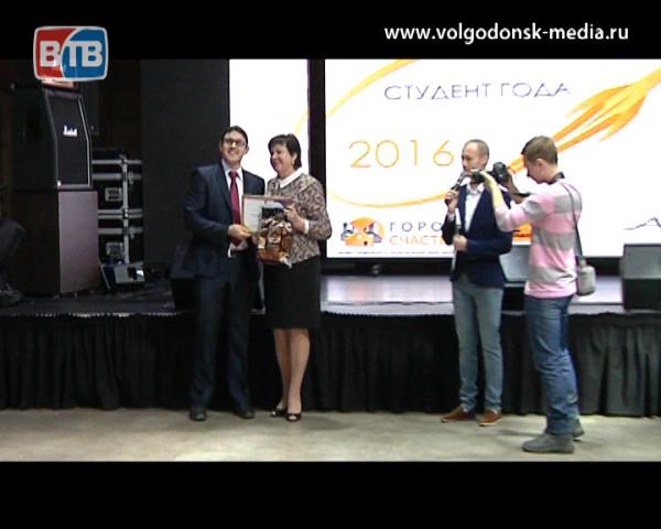 В Волгодонске выбрали «Студента года»