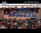Волгодонские полицейские подвели итоги работы за 2016 год