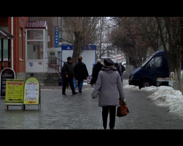 Чем порадует погода в Волгодонске в ближайшую неделю