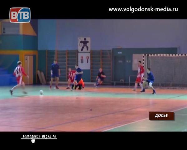 Сегодня стартует Первенство Волгодонска по мини-футболу 2017