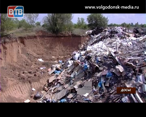 В Волгодонске построят полигон ТБО и МЭОК, но без участия компании «Экострой»