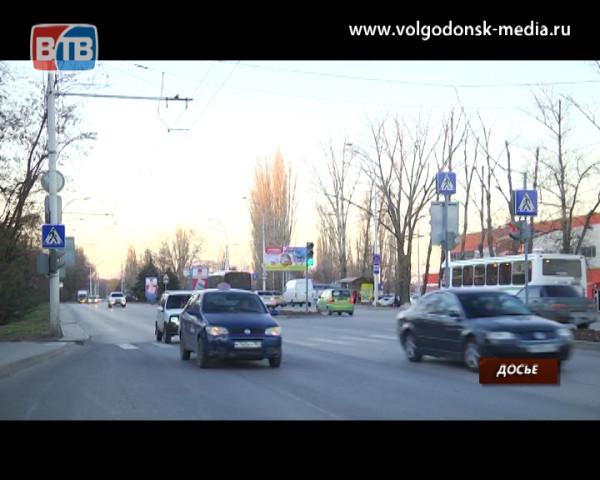 Транспортную доступность Волгодонска улучшат в ближайшее время