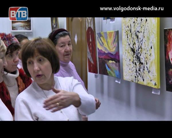 Волгодонские художники выставкой отчитались о работе за год