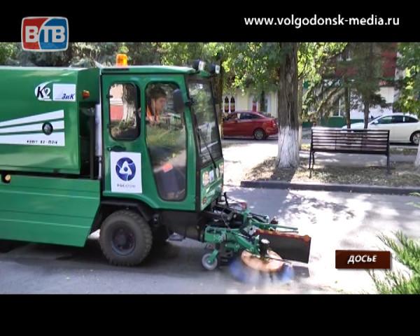 Волгодонск попал в число самых чистых городов области