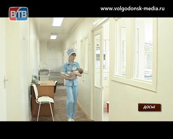 В Волгодонске состоится первый семинар по грудному вскармливанию