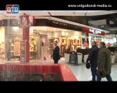 Волгодонские общественники и депутаты съездили в Таганрог и оценили «Мармелад». Будет ли новый ТРЦ в городе?