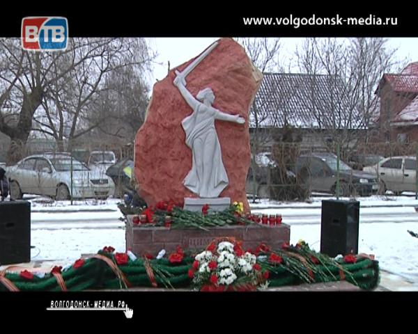 Жители Цимлянска отметили День победы в Сталинградской битве митингом