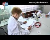 В Красном Яру открыт педиатрический кабинет