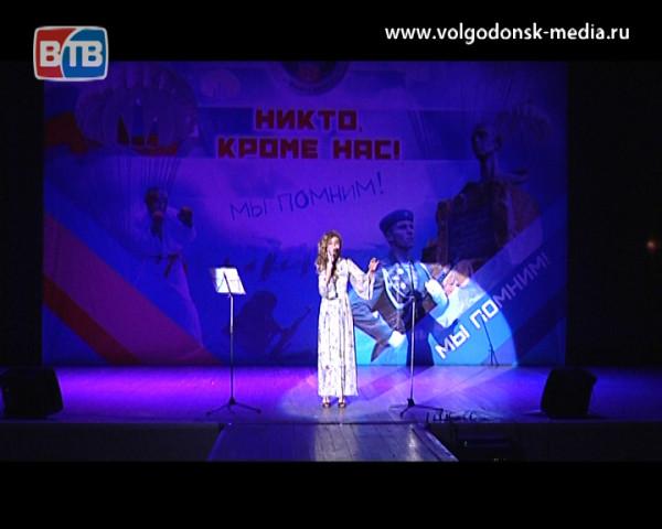 Состоялся первый концерт в истории города, посвященный памяти волгодонских воинов