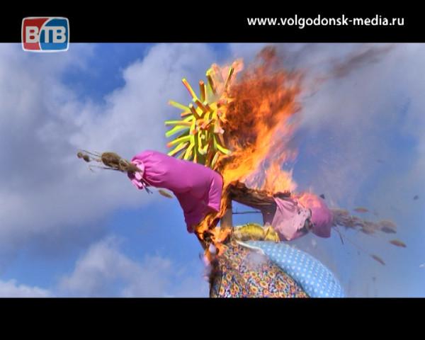 Здравствуй весна. Волгодонск вновь попрощался с холодами сжиганием чучела Масленицы