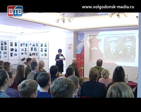 Волгодонскую молодежь познакомили с военными династиями