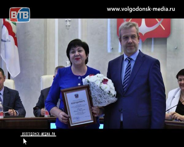 Заместитель главы Администрации Волгодонска по социальному развитию Наталья Полищук удостоена благодарности Губернатора