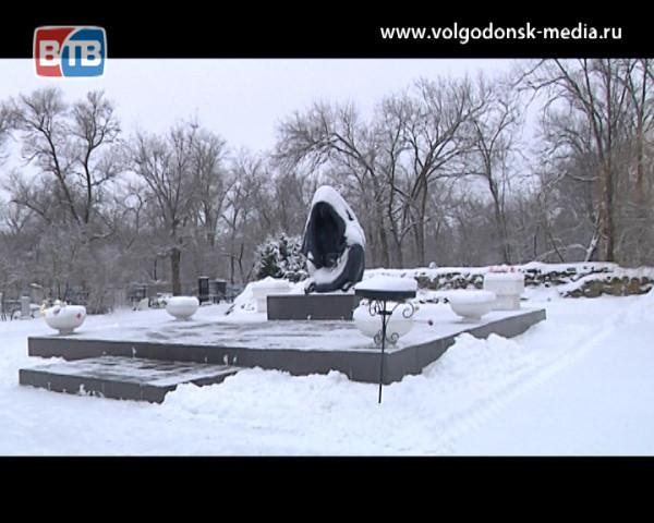 Сегодня в Волгодонске почтили память воинов-интернационалистов