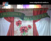 Во дворце культуры «Октябрь» состоялся традиционный ежегодный фестиваль патриотической «Гвоздики отечества»