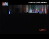 «Серебряная» культура Волгодонска