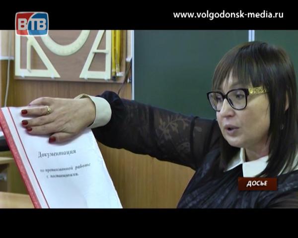 В отношении бывшего начальника Управления образования Волгодонска Анны Пустошкиной заведено уголовное дело