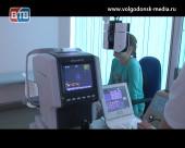 В Волгодонске открылся офтальмологический центр