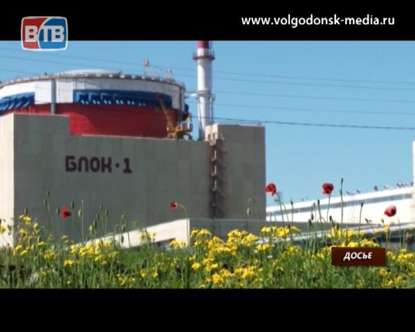 Первый энергоблок РоАЭС выведен в планово-предупредительный ремонт