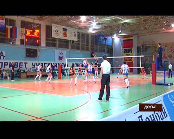 Волгодонск примет финальный тур Чемпионата России по волейболу