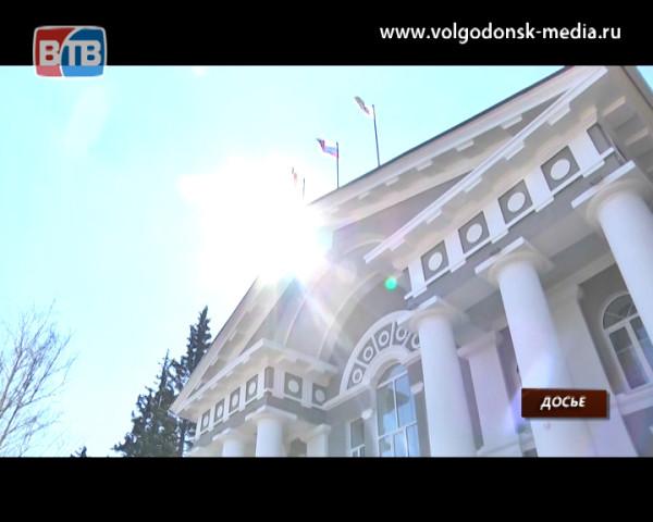 На должность главы Администрации Волгодонска претендуют 6 кандидатов. Андрей Иванов документы не подал