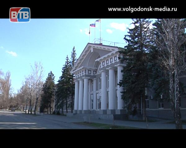 В Администрации Волгодонска новые перестановки