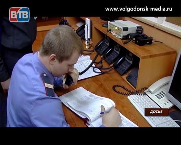 За минувшую неделю в Волгодонске совершено 53 преступления